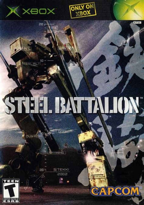 Neko Random: A Look Into Video Games: Steel Battalion
